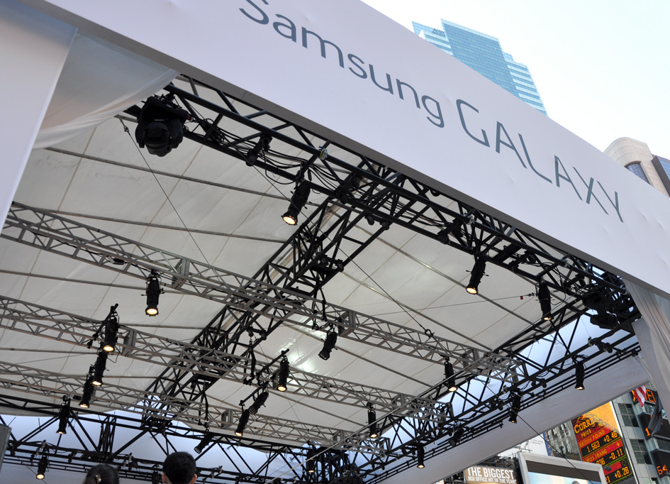New York City, NY / Samsung Galaxy Reveal